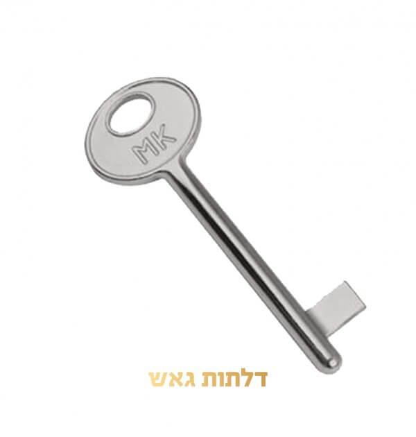 מפתח-0